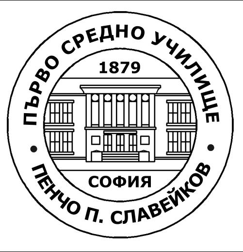 emblema54
