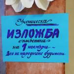 IMG_20191031_090945