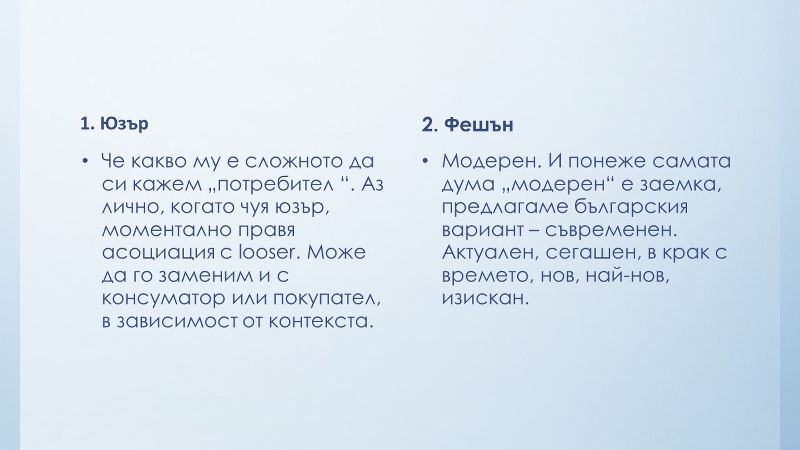 Слайд6